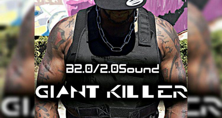 B2.0/2.0Sound - WHO GON STOP ME(GIANT KILLER)